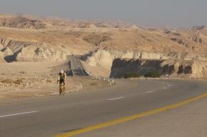 Tour d'Israël – mit dem Rennrad durchIsrael